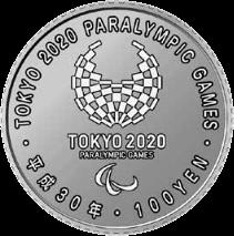 Япония монета 100 иен Токио-2020 паралимпиец, аверс