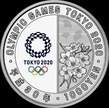 Япония монета 1000 иен Токио-2020 аверс