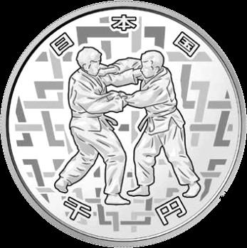 Япония монета 1000 иен Токио-2020 дзюдо, реверс