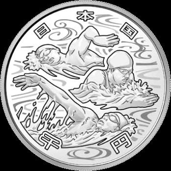 Япония монета 1000 иен Токио-2020 плаванье, реверс