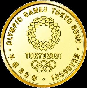 Япония монета 10000 иен Токио-2020 верховая стрельба из лука, аверс