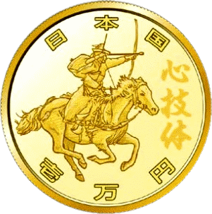 Япония монета 10000 иен Токио-2020 верховая стрельба из лука, реверс