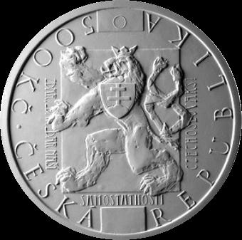 Чехия монета 500 крон 100-летие независимости, аверс
