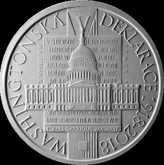 Чехия монета 500 крон 100-летие независимости, реверс
