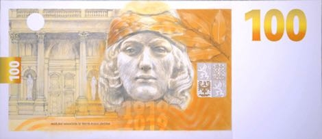 Чехия памятная банкнота 100 крон 100-летие чехословацкой валюты, оборотная сторона
