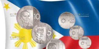 Филиппины новые ходовые монеты 2018 года выпуска