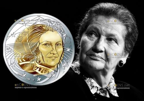 Франция монета 2 евро Симон Вейл