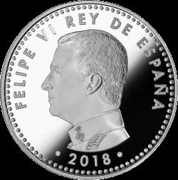 Испания монета 10 евро Чемпионат мира по футболу 2018, аверс