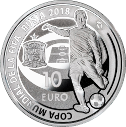 Испания монета 10 евро Чемпионат мира по футболу 2018, реверс