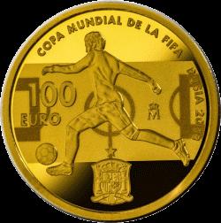Испания монета 100 евро Чемпионат мира по футболу 2018, реверс