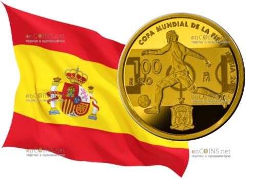 Испания монета 100 евро Чемпионат мира по футболу 2018