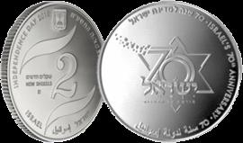 Израиль монета 2 шекеля 70-летие независимости Израиля