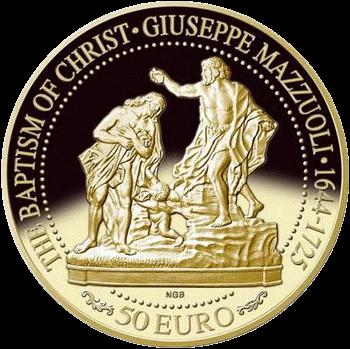Мальта монета 50 евро Искусство Барокко, реверс