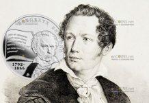 Польша монета 10 злотых Фредерик Скарбек