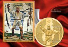 Швейцария монета 50 франков Вильгельм Телль