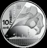 Украина монета 10 гривен 100-летие создания ВМФ Украины, аверс