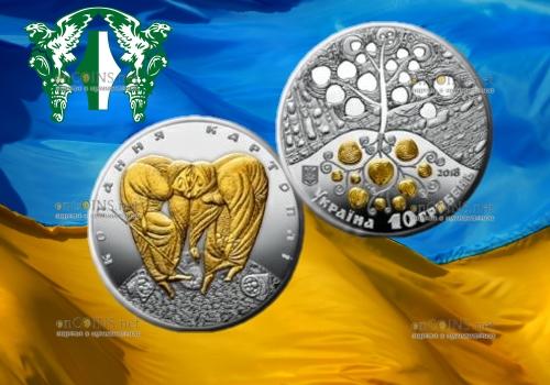 Украина монета 10 гривен Копание картофеля
