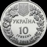 Украина монета 10 гривен Марена днепровская, аверс