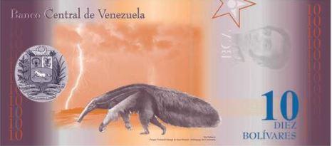 Венесуэла банкнота 10 боливаров 2018 год, оборотная сторона