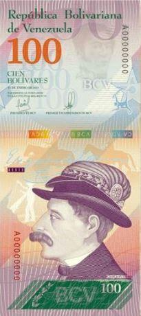 Венесуэла банкнота 100 боливаров 2018 год, лицевая сторона
