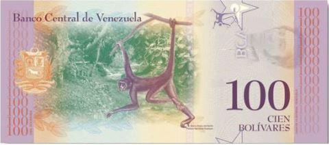 Венесуэла банкнота 100 боливаров 2018 год, оборотная сторона
