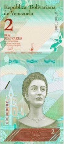 Венесуэла банкнота 2 боливара 2018 год, лицевая сторона