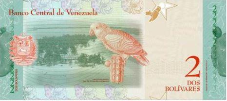 Венесуэла банкнота 2 боливара 2018 год, оборотная сторона