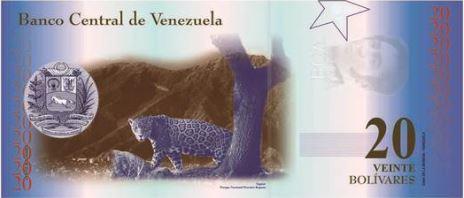 Венесуэла банкнота 20 боливаров 2018 год, оборотная сторона