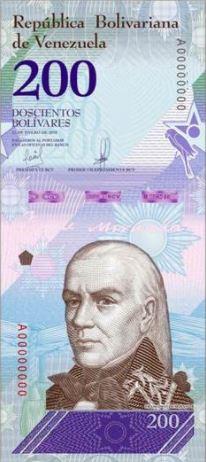 Венесуэла банкнота 200 боливаров 2018 год, лицевая сторона