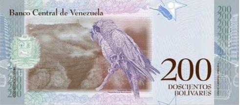 Венесуэла банкнота 200 боливаров 2018 год, оборотная сторона