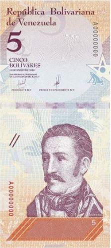 Венесуэла банкнота 5 боливаров 2018 год, лицевая сторона