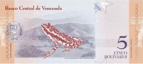Венесуэла банкнота 5 боливаров 2018 год, оборотная сторона