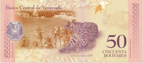 Венесуэла банкнота 50 боливаров 2018 год, оборотная сторона