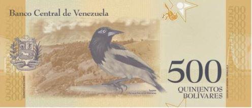 Венесуэла банкнота 500 боливаров 2018 год, оборотная сторона