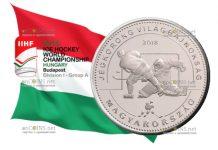 Венгрия монета 50 форинтов Чемпионат Мира по хоккею