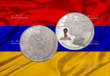 Армения монета 100 драмов Чемпионат мира по футболу 2018