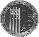 Армения монета 1000 драмов 100-летие героического сражения в Сардарапате, аверс