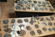 Более 11 000 старинных монет пытались провезти через болгаро-турецкую границу