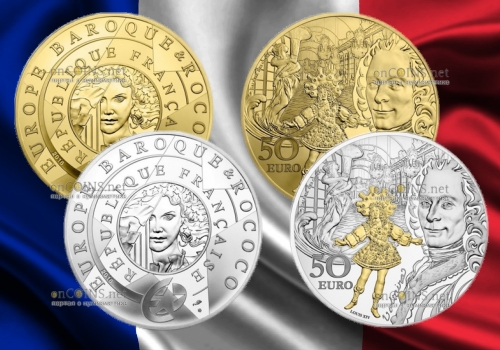 Франция монеты Барокко и Рококо