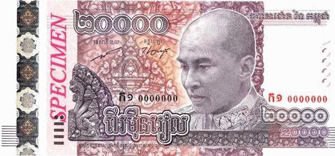 Камбоджа памятная банкноту 20 000 риалов 65-лет со дня рождения короля Нородома Сиамони, лицевая сторона