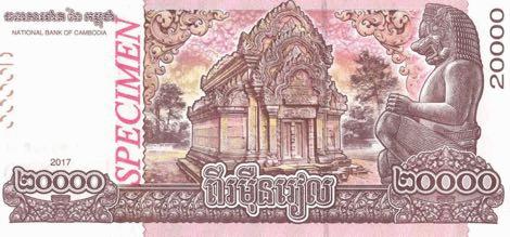Камбоджа памятная банкноту 20 000 риалов 65-лет со дня рождения короля Нородома Сиамони, оборотная сторона