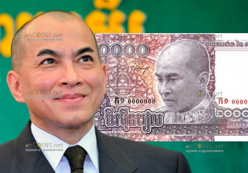 Камбоджа памятная банкноту 20 000 риалов 65-лет со дня рождения короля Нородома Сиамони