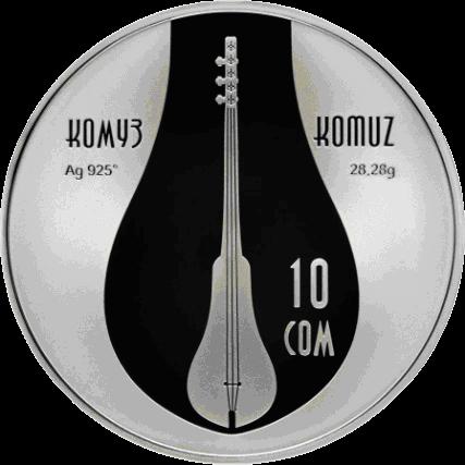 Кыргызстан монета 10 сом Комуз, реверс