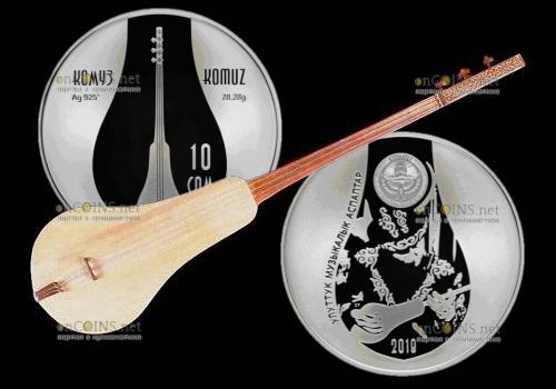 Кыргызстан монета 10 сом Комуз