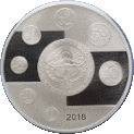 Кыргызстан монета 5 сом 25 лет национальной валюте Кыргызской Республики, аверс