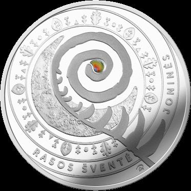 Литва монета 5 евро праздник Йонинес, реверс