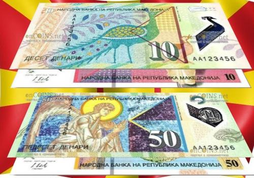 Македония банкнота 10 денар и 50 денар 2018 года