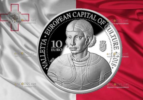 Мальта монета 10 евро Валетта культурная столица Европы 2018