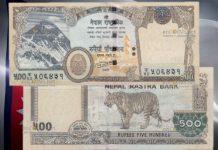 Непал банкнота 500 рупий, 2018 год, общий