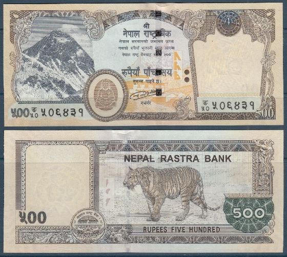 Непал банкнота 500 рупий, 2018 год